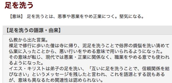 スクリーンショット 2015-08-23 23.28.39